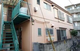 2K Apartment in Nakano - Nakano-ku