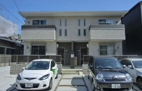 2LDK Terrace house in Kiyozumicho - Nagoya-shi Chikusa-ku