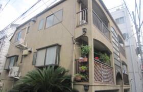 目黒区中央町-2K公寓大厦