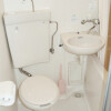 1R Apartment to Rent in Fukuoka-shi Chuo-ku Bathroom