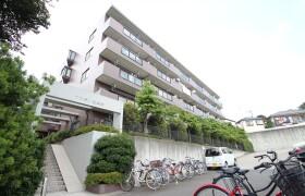 3LDK Mansion in Maginu - Kawasaki-shi Miyamae-ku