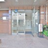 3LDK Apartment to Buy in Kawaguchi-shi Entrance Hall