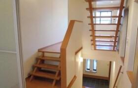 4LDK House in Uzumasa inuicho - Kyoto-shi Ukyo-ku