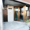 3DK Apartment to Rent in Setagaya-ku Entrance Hall