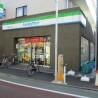 Whole Building Apartment to Buy in Nerima-ku Convenience Store
