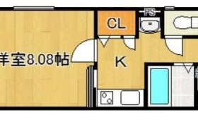 福岡市博多区 中洲中島町 1K {building type}