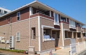 2LDK Apartment in Hassemachi wada - Miura-shi