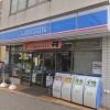 1K Apartment to Rent in Yokohama-shi Minami-ku Convenience Store