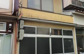 5SDK Terrace house in Uzumasayasui nijouracho - Kyoto-shi Ukyo-ku