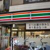 2DK Apartment to Rent in Setagaya-ku Convenience Store