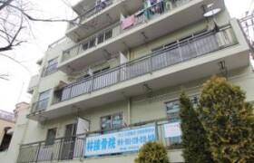 3DK Mansion in Akabanedai - Kita-ku