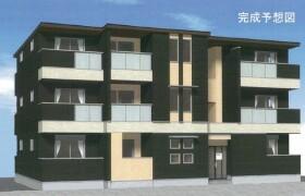 北区志茂-1LDK公寓