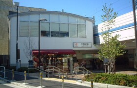 1SLDK Mansion in Ebara - Shinagawa-ku