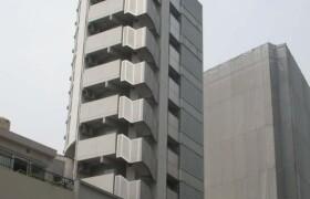 港區北青山-1LDK公寓大廈