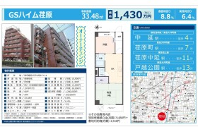 2DK Apartment in Nakanobu - Shinagawa-ku