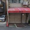 Whole Building Apartment to Buy in Osaka-shi Chuo-ku Interior