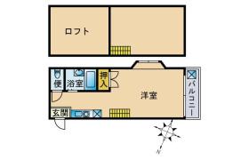 Whole Building Apartment in Ijiri - Fukuoka-shi Minami-ku