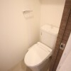 1K Apartment to Buy in Koto-ku Toilet