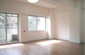 目黒區東山-1LDK公寓大廈