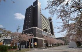2DK Apartment in Konomiya - Inazawa-shi
