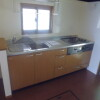 3LDK Terrace house to Rent in Nisshin-shi Kitchen