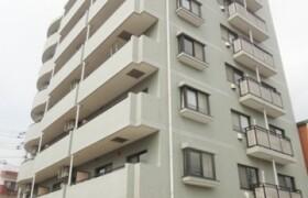 2DK Mansion in Nagatsuta - Yokohama-shi Midori-ku