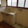 6DK House to Buy in Kyoto-shi Yamashina-ku Washroom