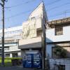 2SLDK House to Buy in Katsushika-ku Exterior