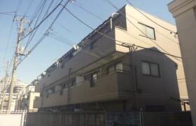 2DK Mansion in Kaizuka - Kawasaki-shi Kawasaki-ku