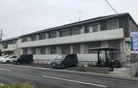1LDK Apartment in Sankakucho - Chiba-shi Hanamigawa-ku