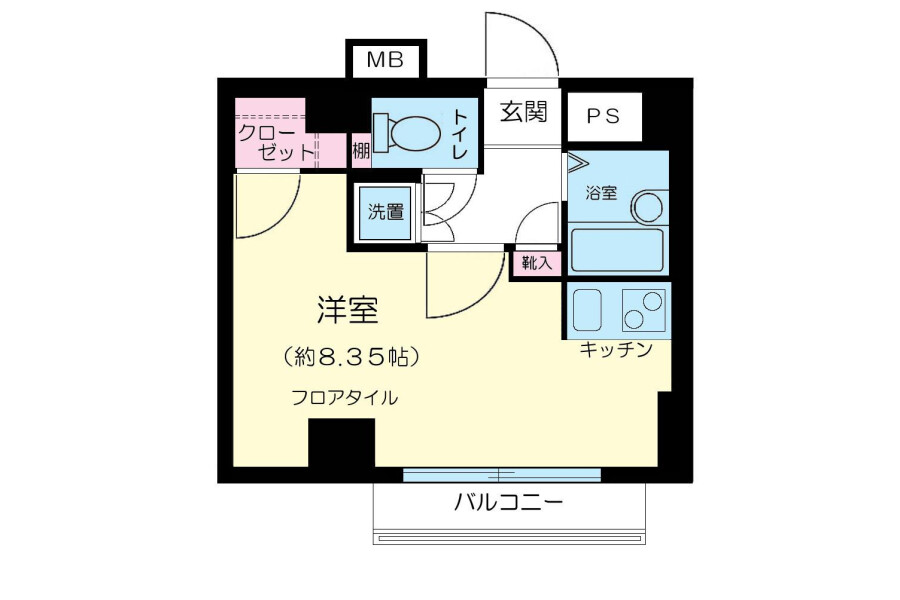 1R Apartment to Rent in Yokohama-shi Naka-ku Interior