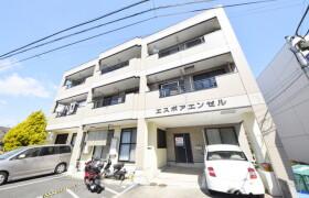 3DK Apartment in Kamisakunobe - Kawasaki-shi Takatsu-ku