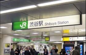 1K Mansion in Shibuya - Shibuya-ku