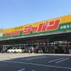 1K Apartment to Rent in Higashiosaka-shi Equipment