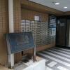 1K Apartment to Buy in Yokohama-shi Naka-ku Entrance Hall