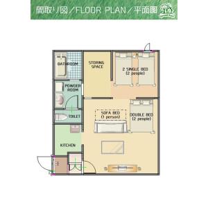 1LDK Mansion in Minami9-jonishi - Sapporo-shi Chuo-ku Floorplan