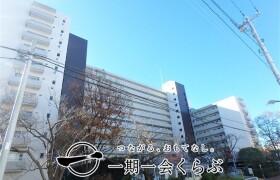 江戶川區西葛西-2SLDK{building type}