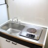 1R Apartment to Rent in Chuo-ku Equipment