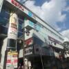 Whole Building Apartment to Buy in Urayasu-shi Supermarket