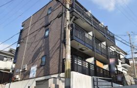 1K Mansion in Suzurandaikitamachi - Kobe-shi Kita-ku