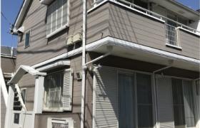 2DK Apartment in Tamagawadai - Setagaya-ku