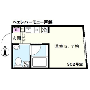 1R Mansion in Togoshi - Shinagawa-ku Floorplan