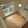 1R Apartment to Rent in Yokohama-shi Kohoku-ku Living Room