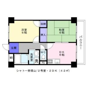 大阪市住吉區帝塚山東-2DK公寓大廈 房間格局