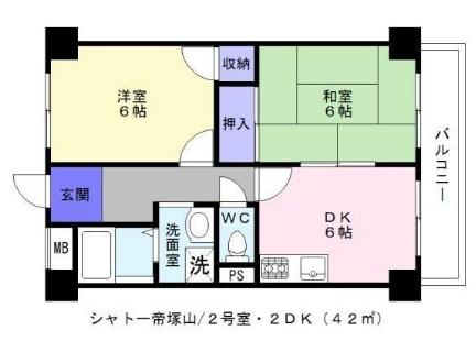 2DK マンション 大阪市住吉区 間取り