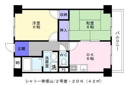 2DK Apartment to Rent in Osaka-shi Sumiyoshi-ku Floorplan