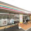 3LDK テラスハウス さいたま市浦和区 Convenience Store