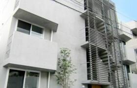 港区白金-1LDK公寓