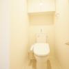 1LDK マンション 大田区 トイレ