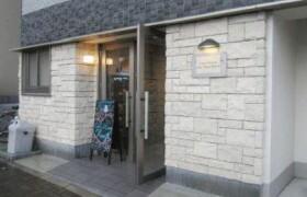 Whole Building Hotel/Ryokan in Nishinokyo minamikamiaicho - Kyoto-shi Nakagyo-ku